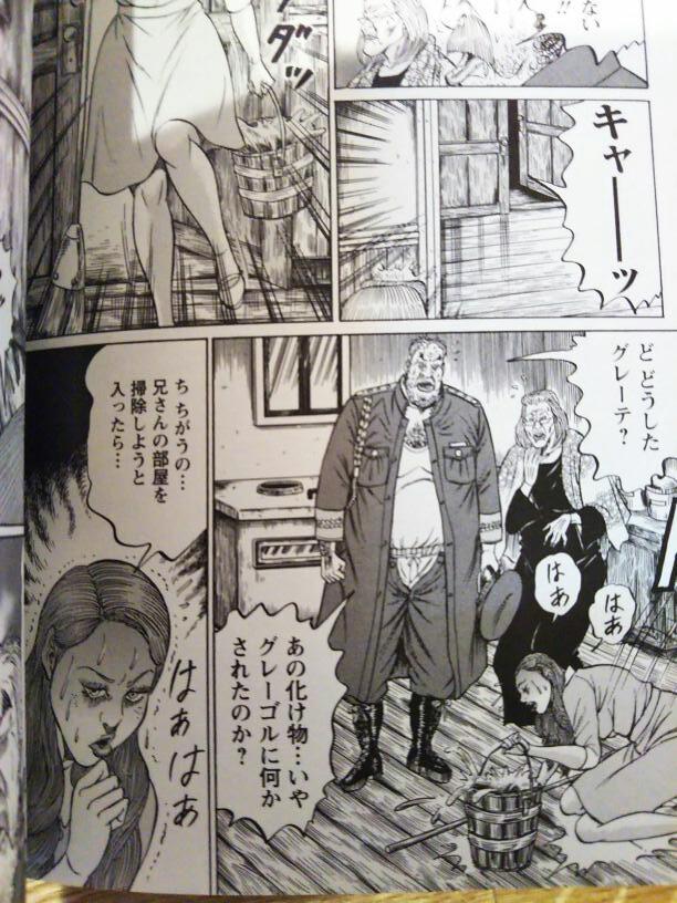メルカリ - 『変身』桜壱バーゲン 櫻井稔文 【全巻セット】 (¥ ...