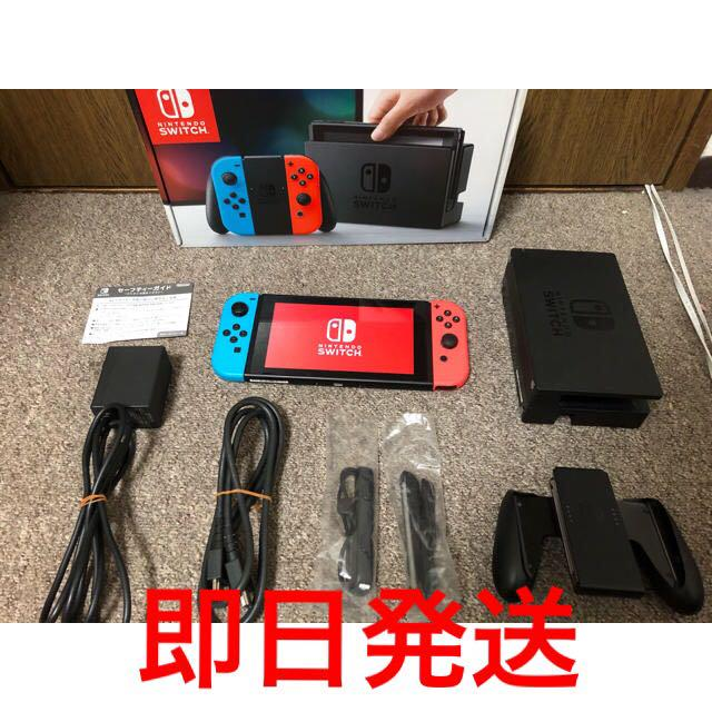 switch 中古