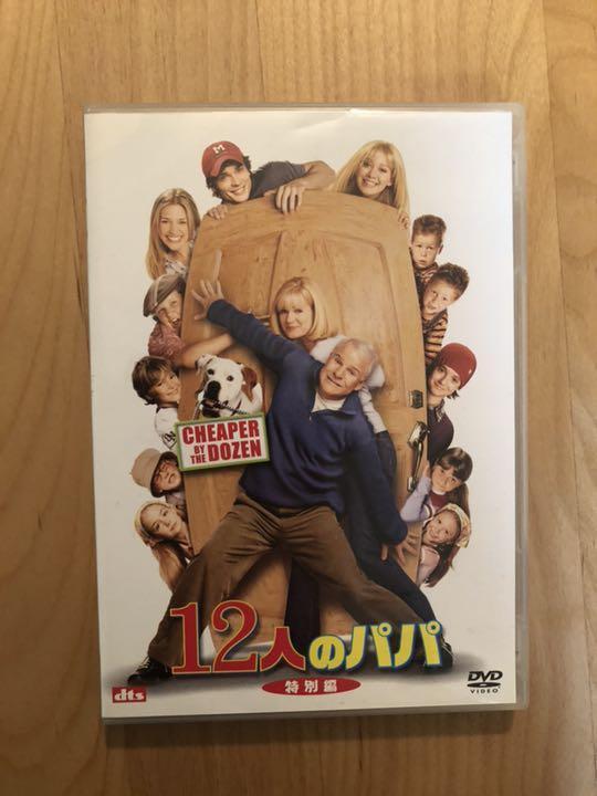メルカリ - 12人のパパ 特別編('...