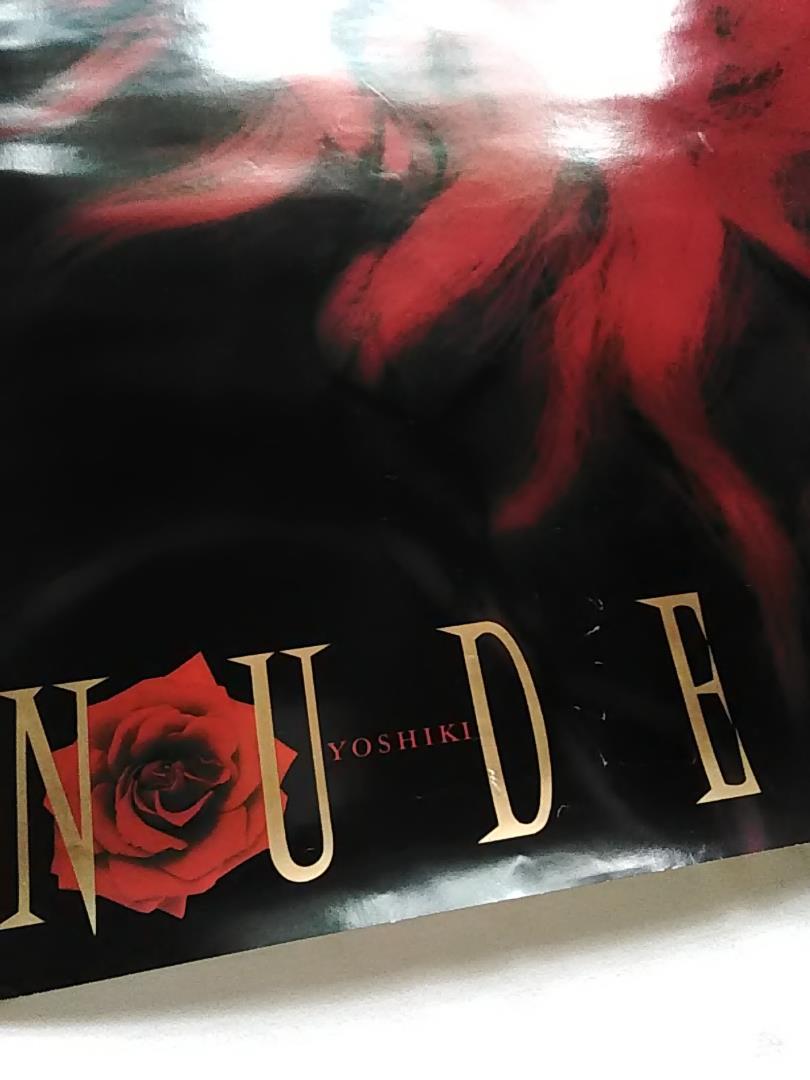 メルカリ - 【貴重品】YOSHIKI NUDE 特大サイズ ポスター 【ミュージシャン】 (¥5,900) 中古や