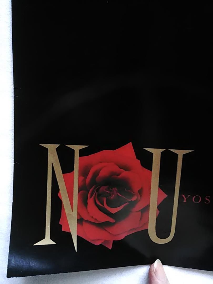 メルカリ - 【貴重品】YOSHIKI NUDE 特大サイズ ポスター