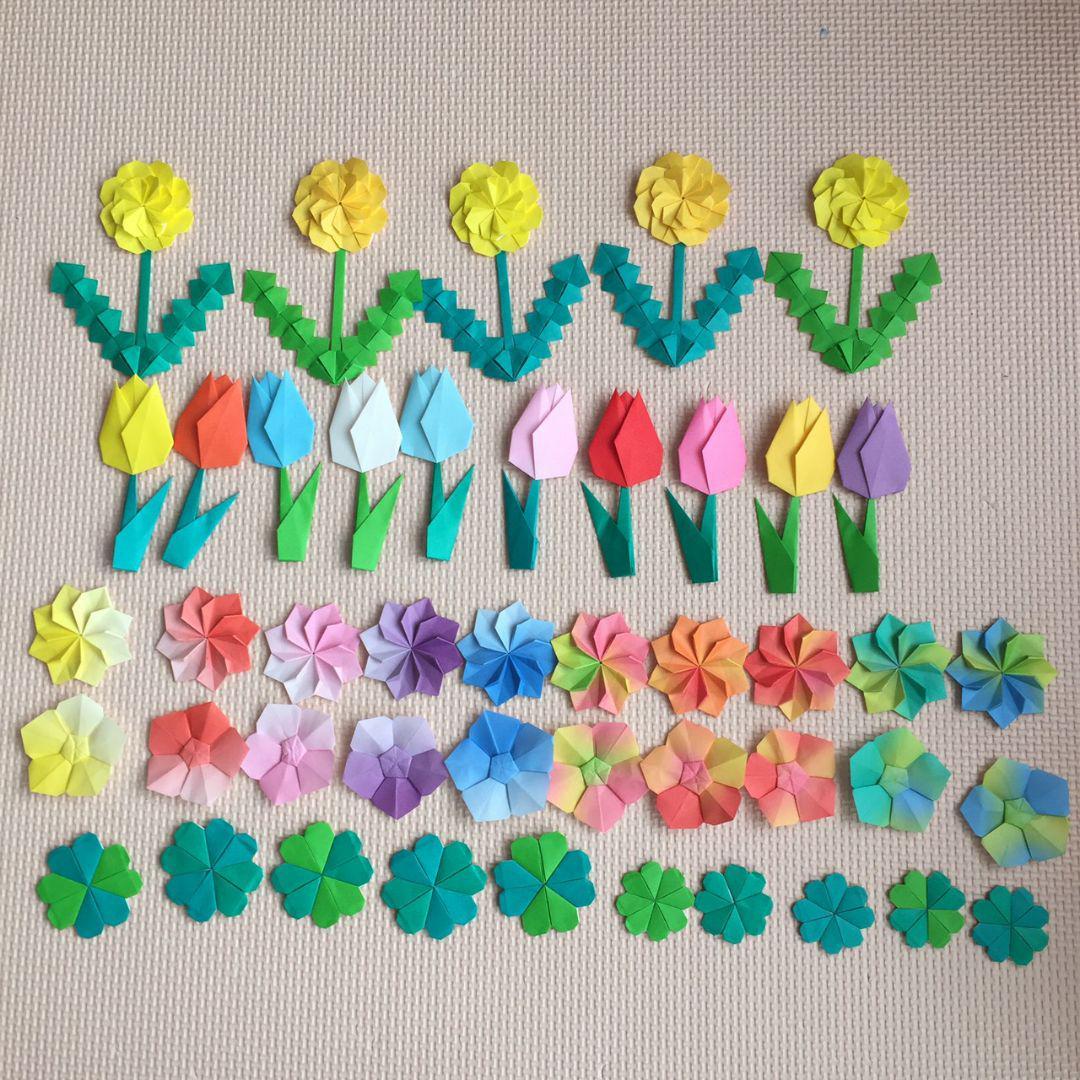 折り紙 春の 花