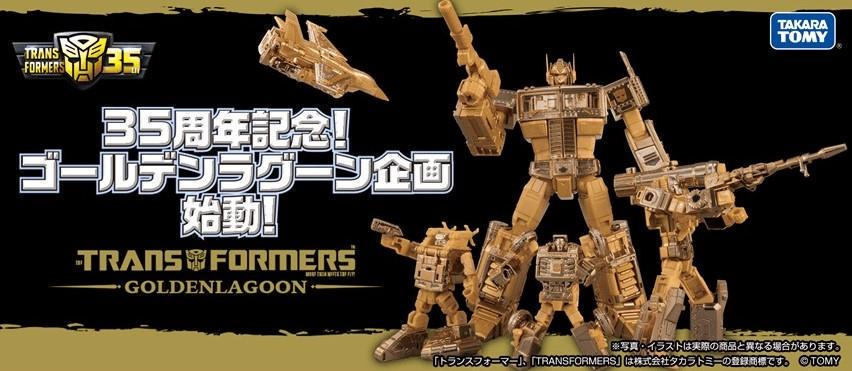 2000 Pieces Only Trans Formers golden Lagoon