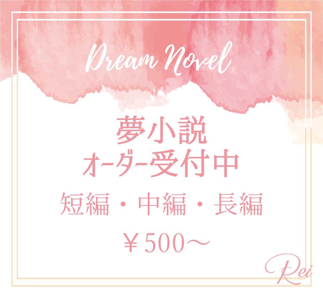 コナン 夢 小説 10000