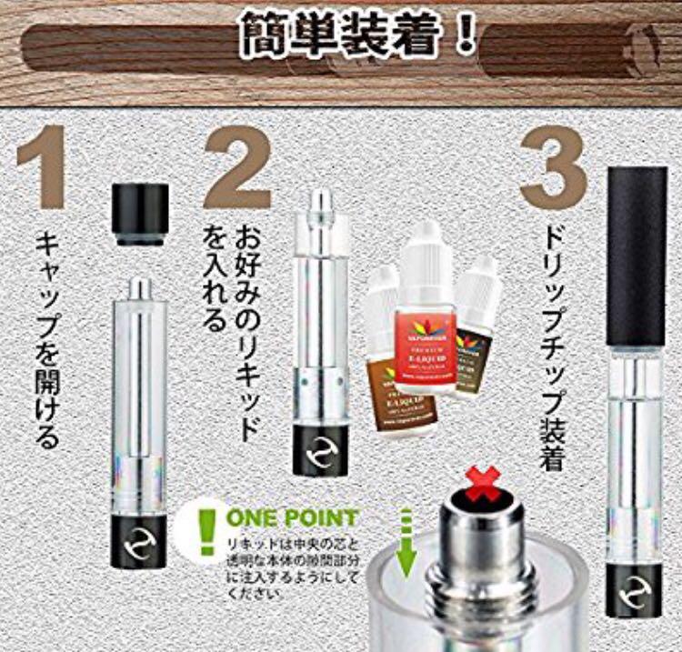 ZEN 電子タバコ フレーバーリキッド アトマイザー ドリップチップ(¥1,200) , メルカリ スマホでかんたん フリマアプリ