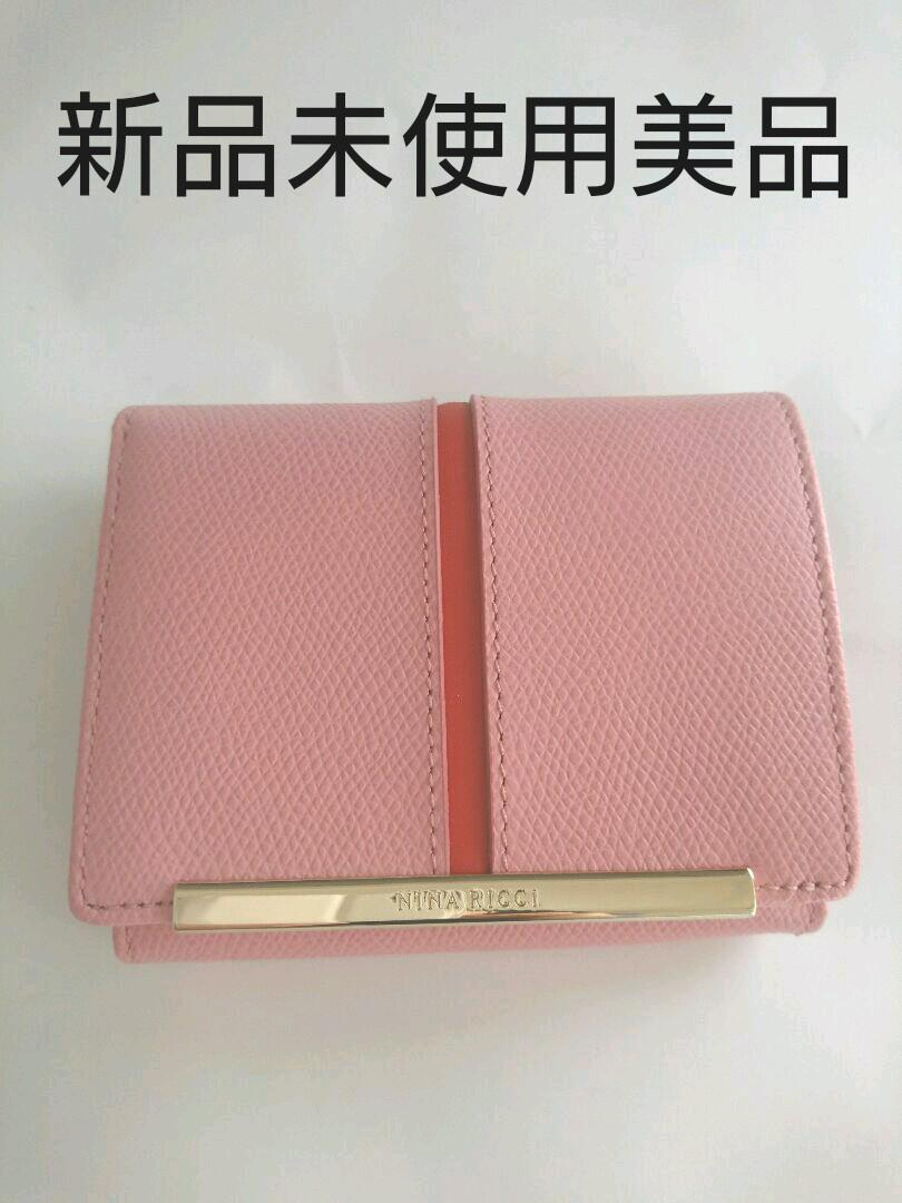 finest selection 33e9b cfdff 【新品】ニナリッチ財布(¥9,999) - メルカリ スマホでかんたん フリマアプリ