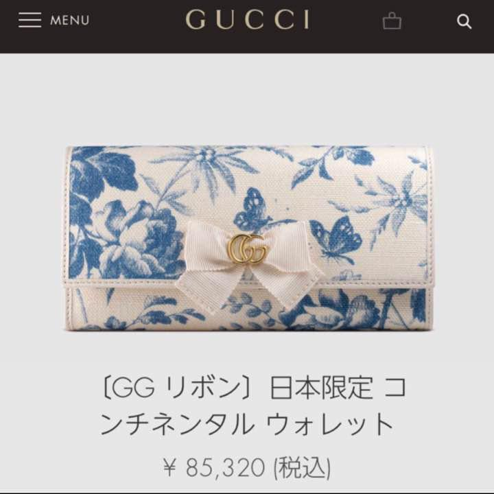 size 40 fd26f 75d0c GUCCI 長財布 2016年日本限定デザイン(¥ 5,000) - メルカリ スマホでかんたん フリマアプリ