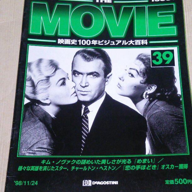 1958年の映画