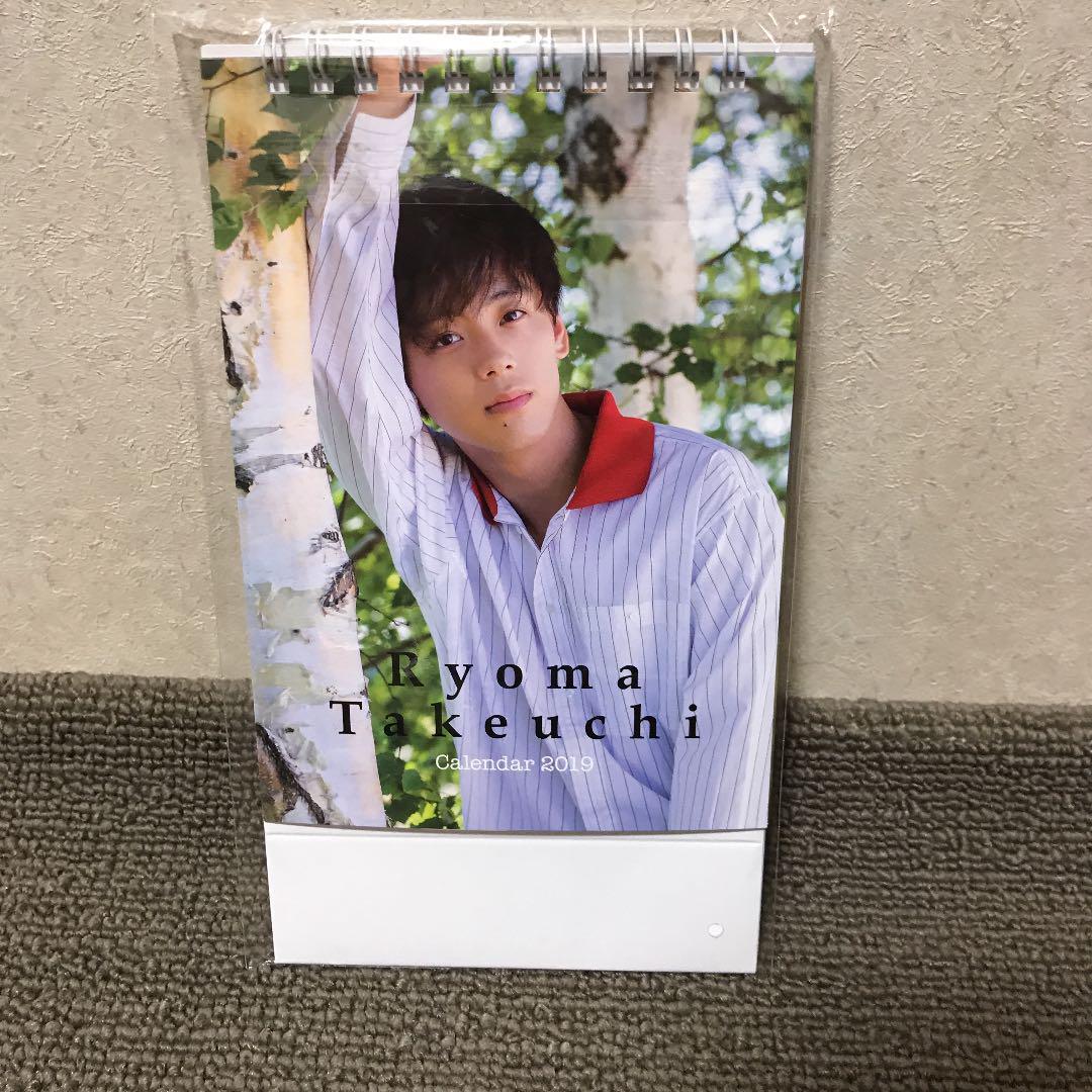 竹内涼真 卓上カレンダー 2019(¥600) , メルカリ スマホでかんたん フリマアプリ