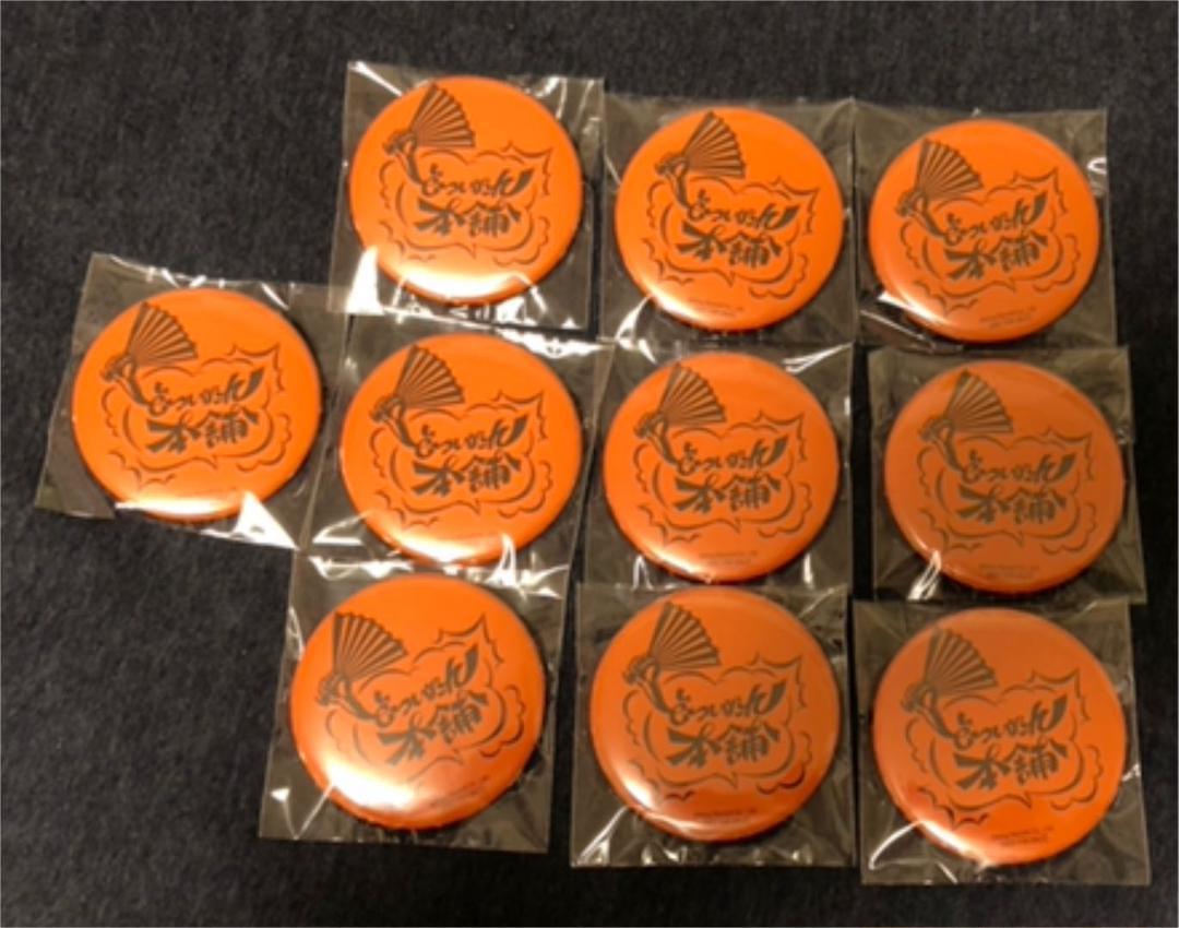 どついたれ本舗 アニメイト特典 缶バッジ(¥4,555) , メルカリ スマホでかんたん フリマアプリ