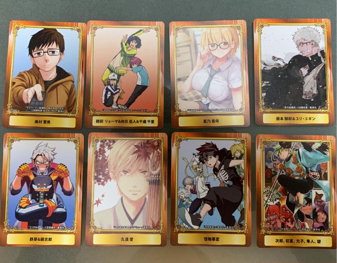メルカリ - ジャンプフェア アニメイト カード (¥455) 中古や未使用の ...