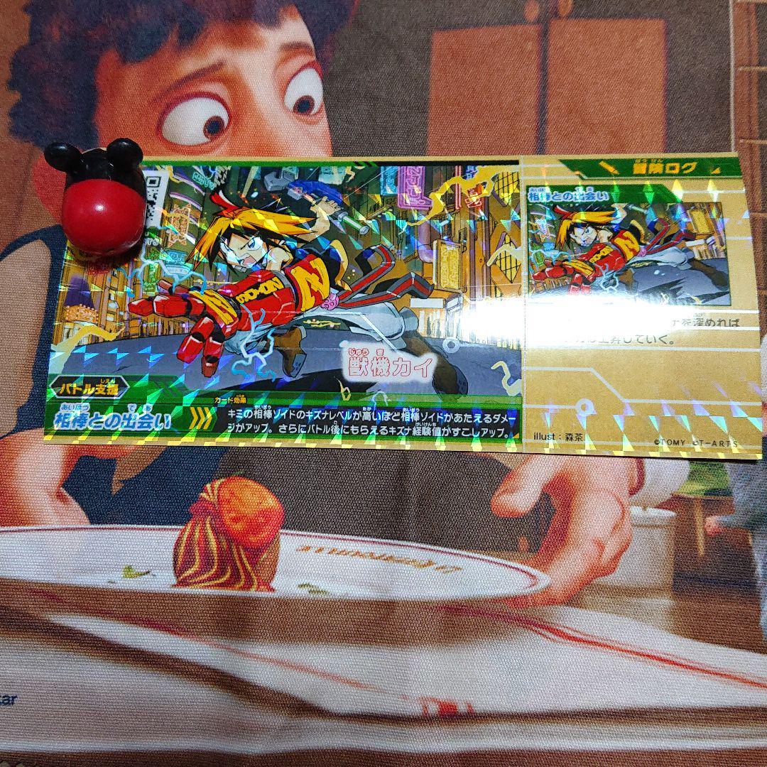 ゾイドワイルド バトルカードハンター 獣機カイ コロコロコミック9月号(¥999) , メルカリ スマホでかんたん フリマアプリ
