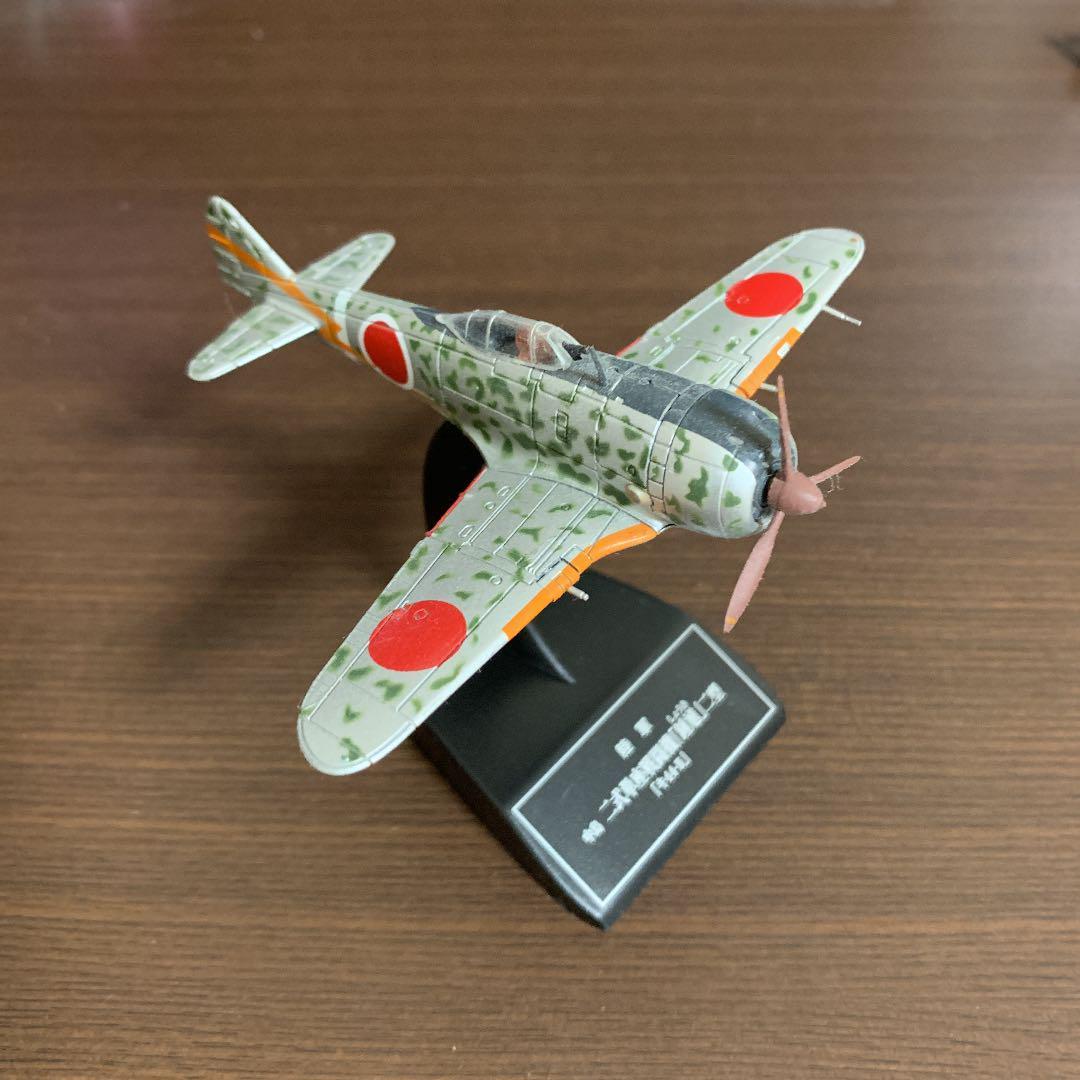 二 式 単座 戦闘 機
