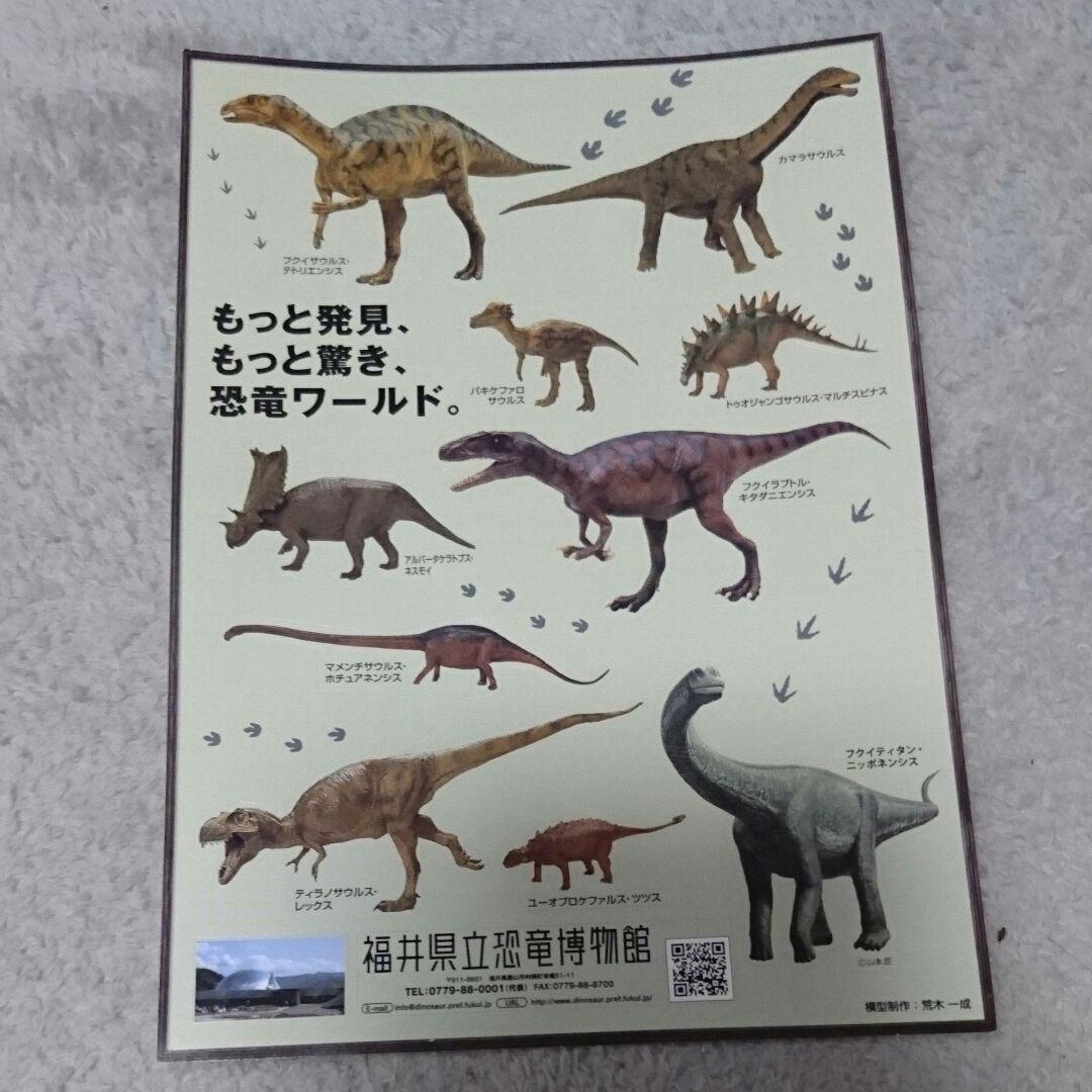 じゅらじゅら恐竜