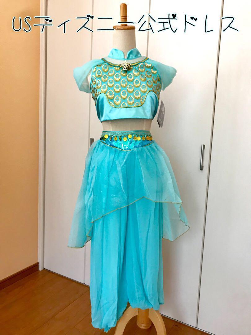 c679d5c77dbaa メルカリ - ジャスミン USディズニーストア公式ドレス 160サイズ 新品 ...