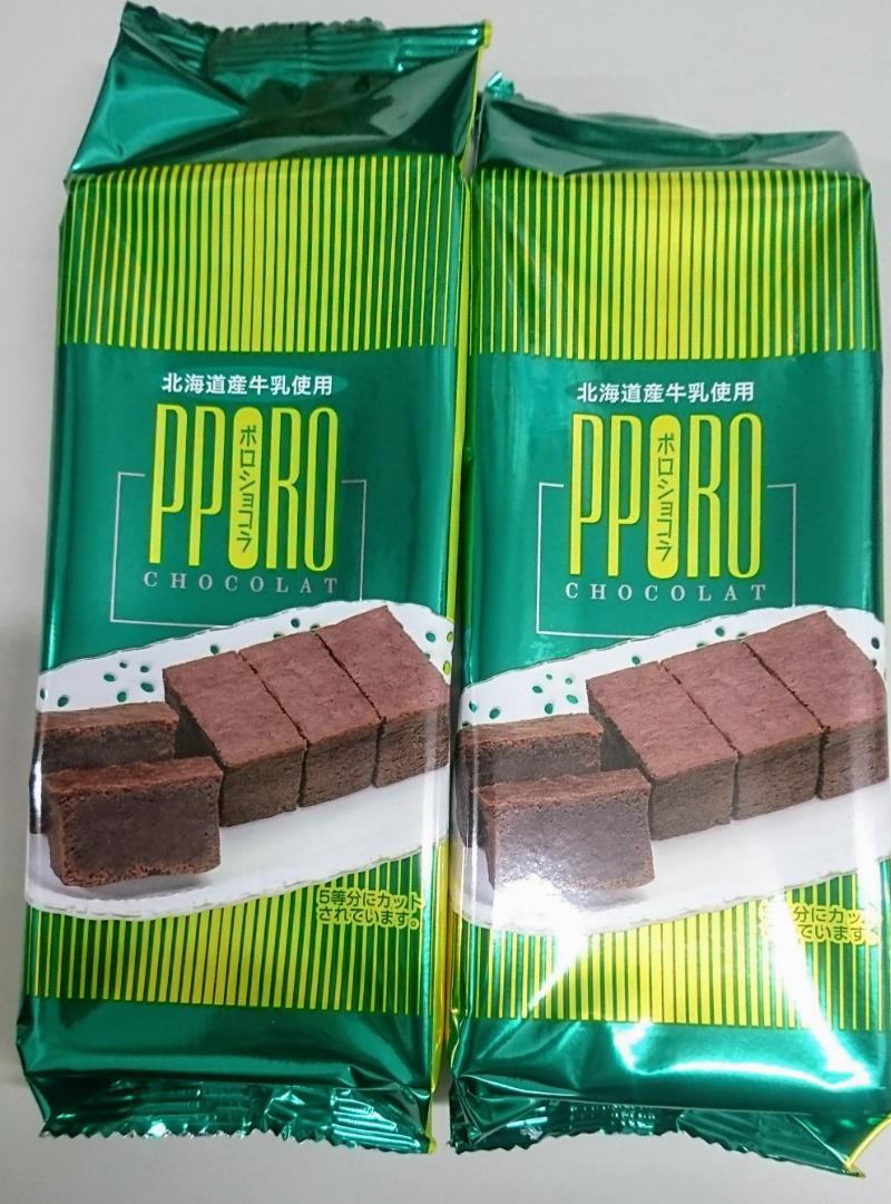 ラグノオ ポロ ショコラ