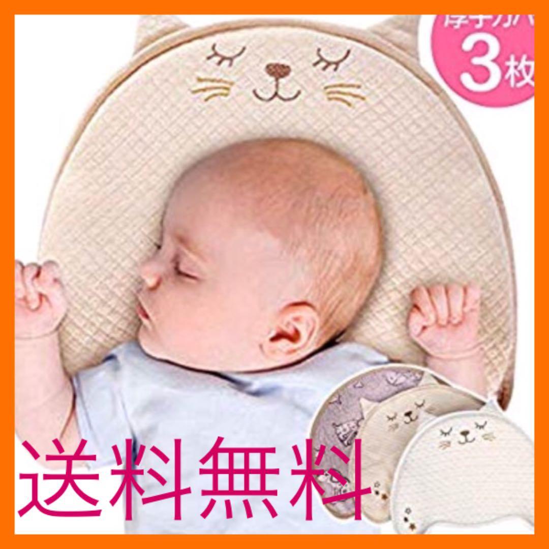 7427d7137b780 メルカリ - 《新品》ベビー まくら 新生児  ベビー家具 寝具 室内用品 ...