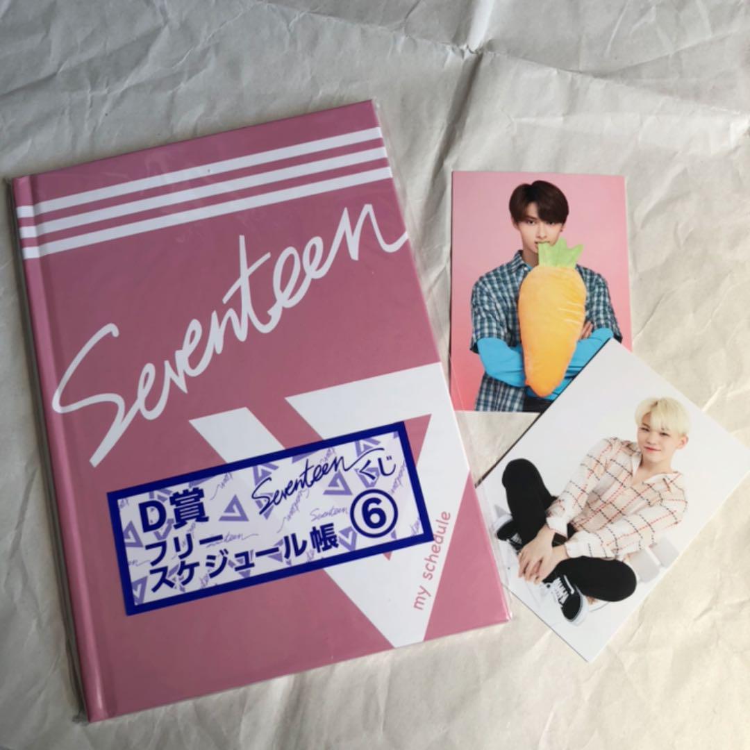 くじ seventeen