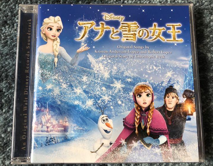 アナ と 雪 の 女王 サウンド トラック