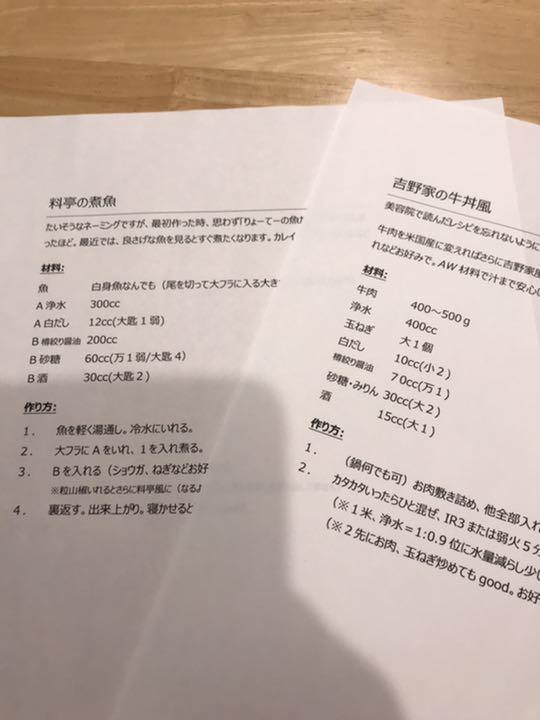 メルカリ - オリジナルレシピ鋭意作成中 【その他】 (¥9,999) 中古や未 ...