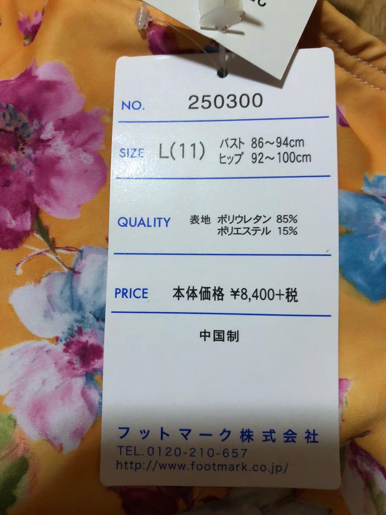 c63a34a0c96 メルカリ - 水着 シー新品未使用 プール ダイエット Lサイズ レディース ...
