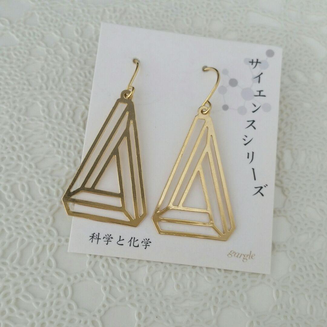 新品 gargle サイエンスシリーズ ピアス(¥1,000) , メルカリ スマホでかんたん フリマアプリ