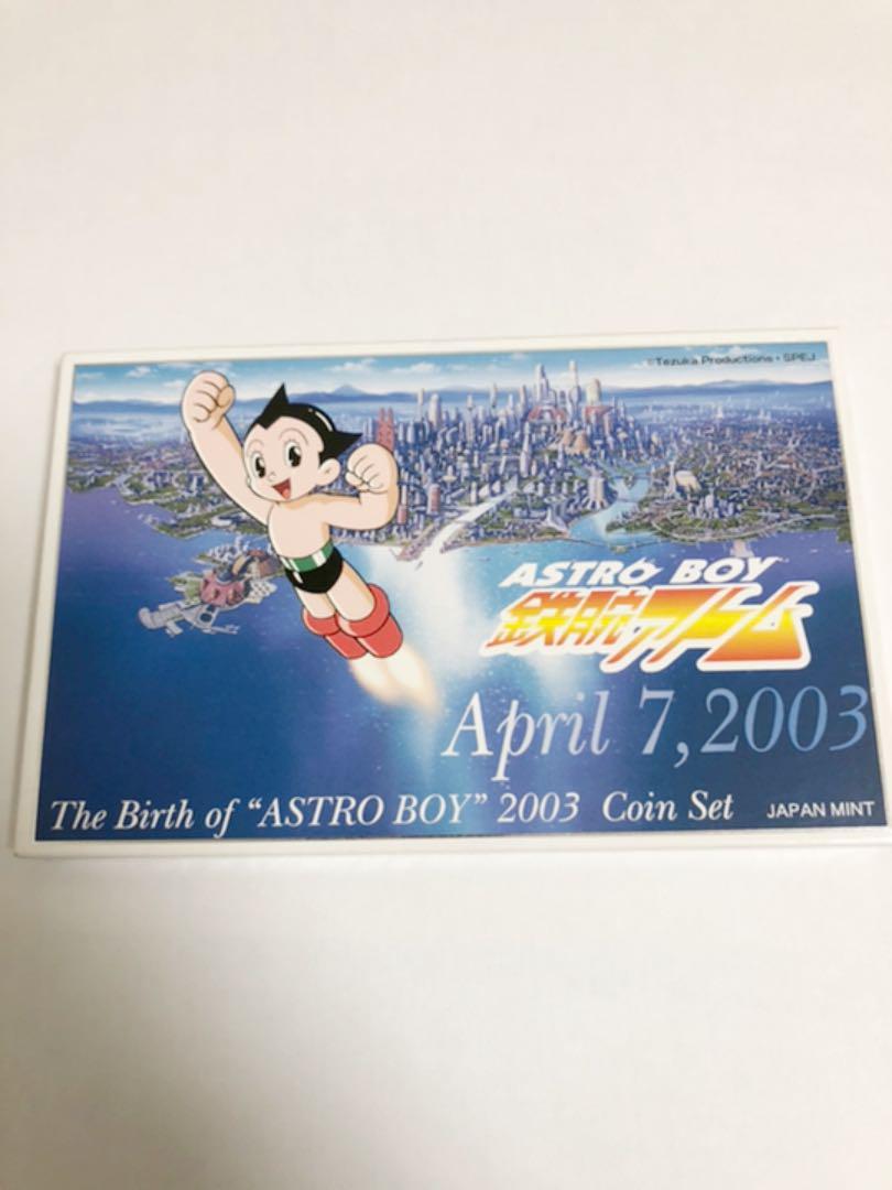 平成 2003 年
