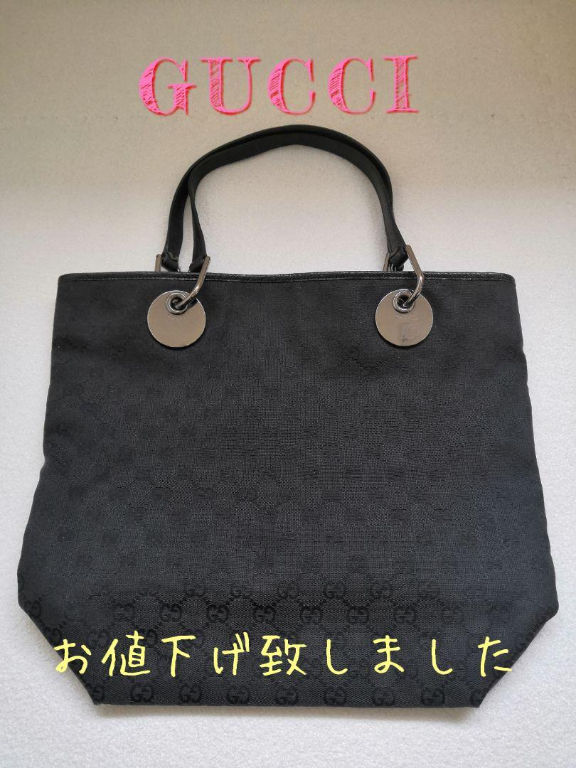buy online 2c2cc 6e1c8 グッチ トートバッグ GUCCI 黒 ブラック キャンバストート キャンバス(¥6,999) - メルカリ スマホでかんたん フリマアプリ