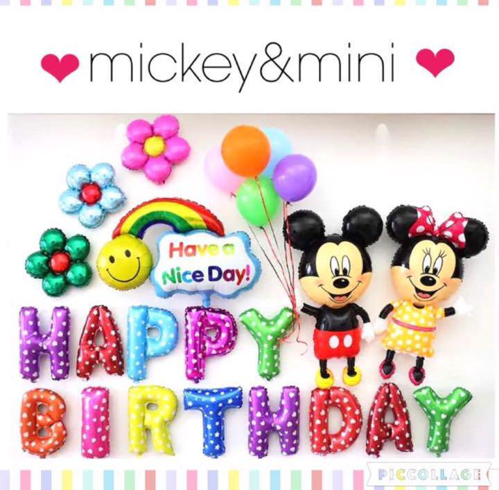 メルカリ ラブラブ バルーンセット誕生日 風船 ミッキー ミニー