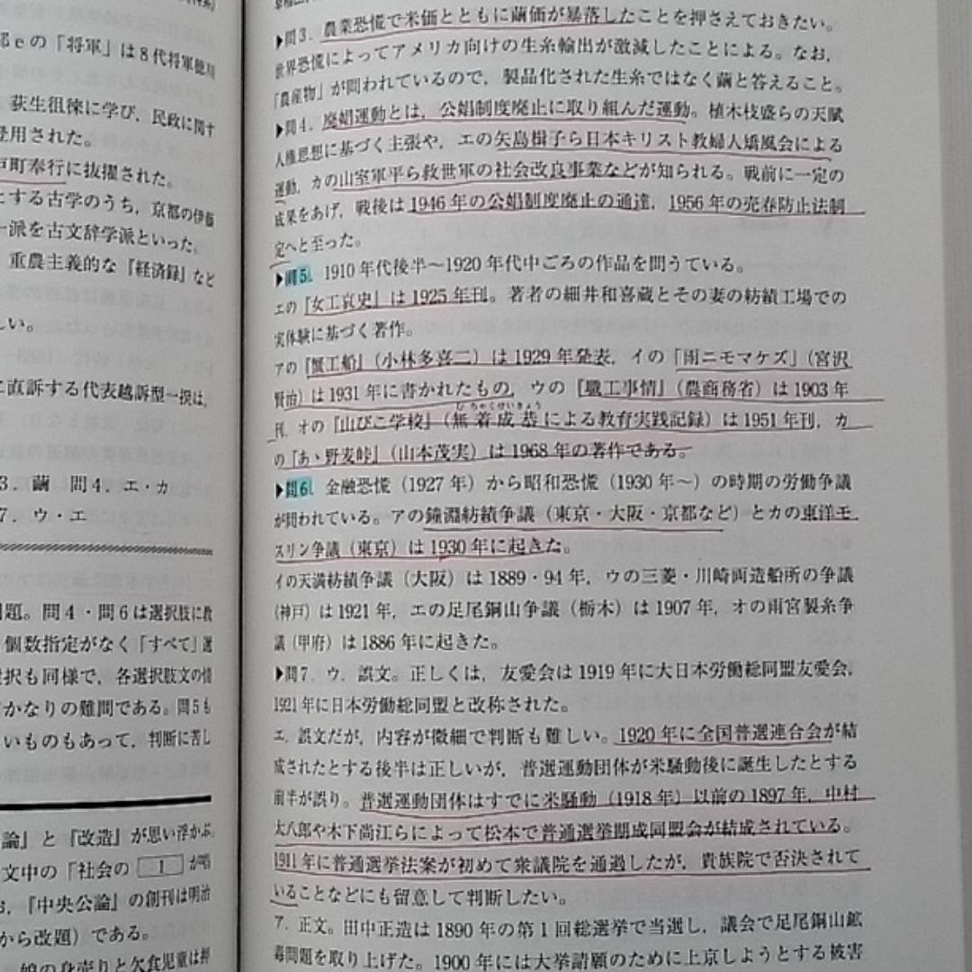 社会 科学 大学 部 早稲田 早稲田大学社会科学部/学部・学科