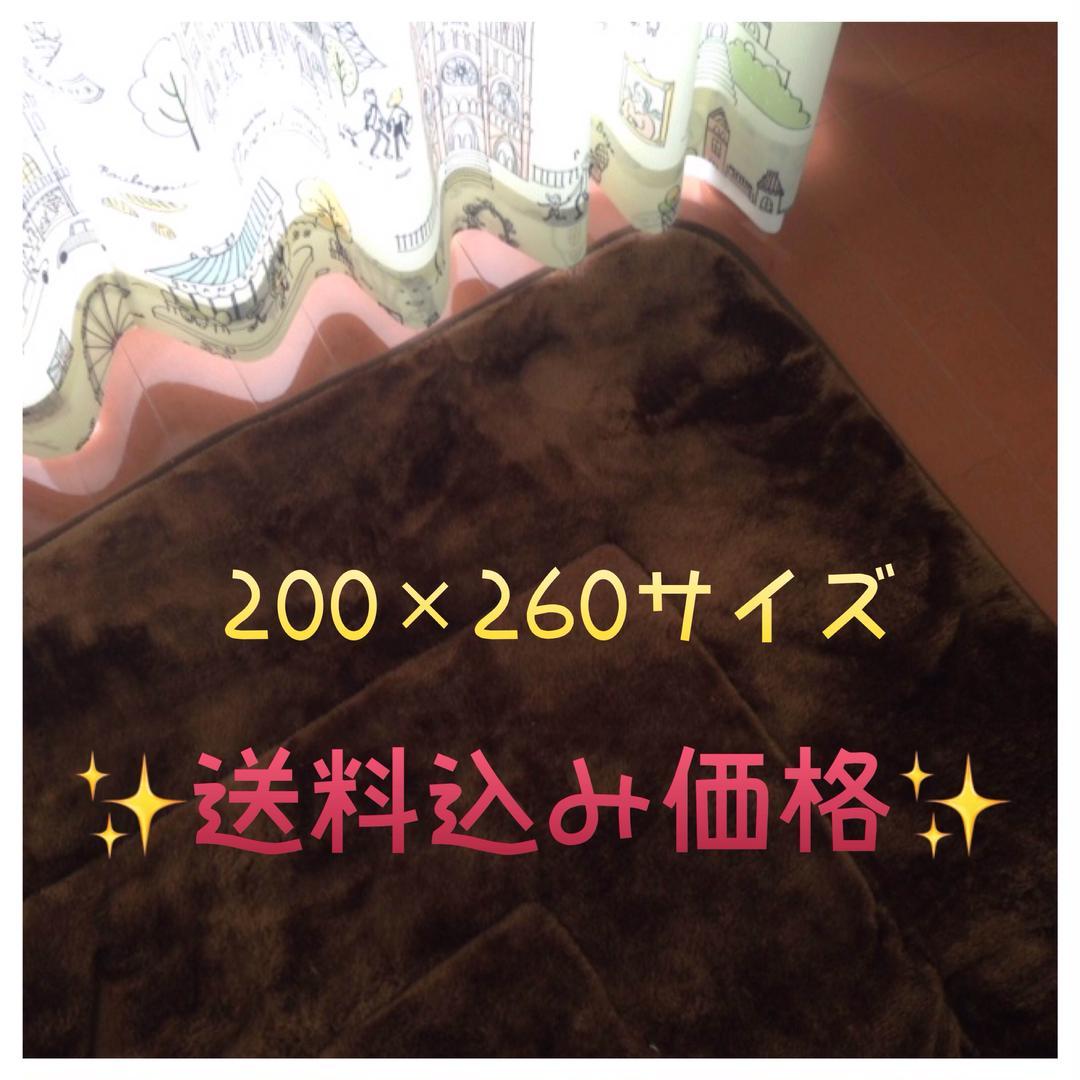 メルカリ ニトリこたつ敷きふとん フラン6 200260 ラグ