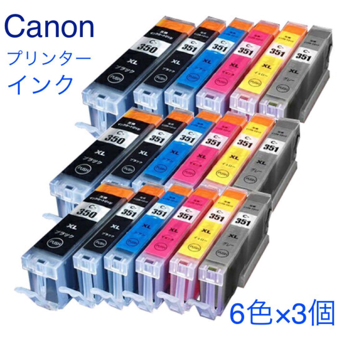 canon プリンター インク