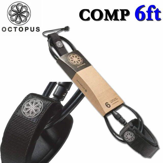 Octopus 6FT Comp Leash