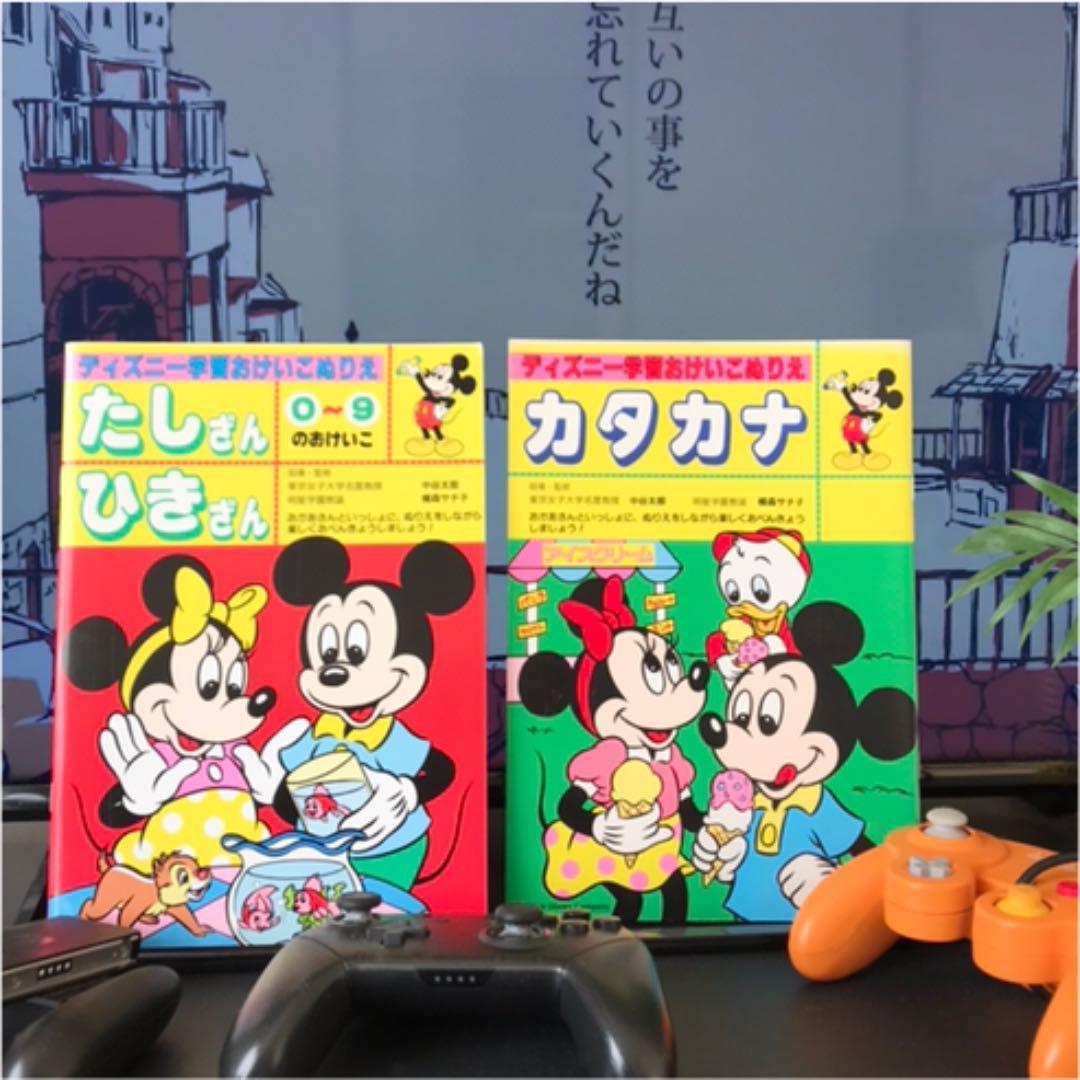 メルカリ 昭和レトロディズニー学習塗り絵2冊 雑貨 1666