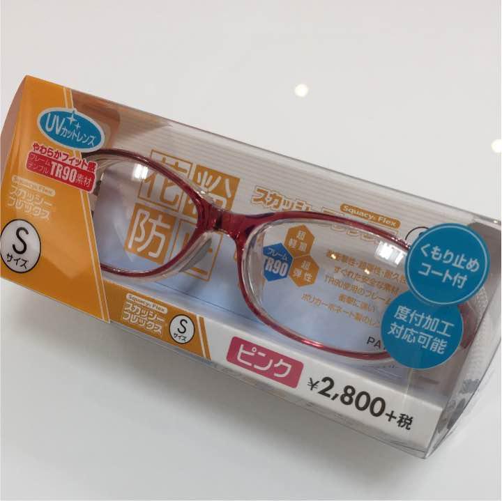 メルカリ 新品 定価3 024円 花粉防止用 メガネ 眼鏡 花粉メガネ くもり
