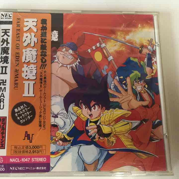 ゲームサントラ【天外魔境II 卍MARU】CD(¥2,500) , メルカリ スマホでかんたん フリマアプリ