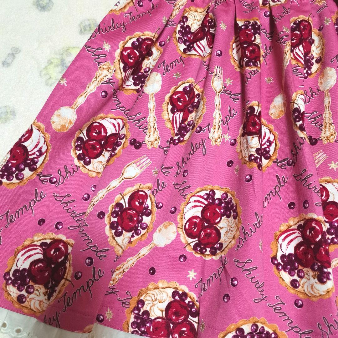 90【120】シャーリーテンプル ベリーショートタルト ジャンパースカート