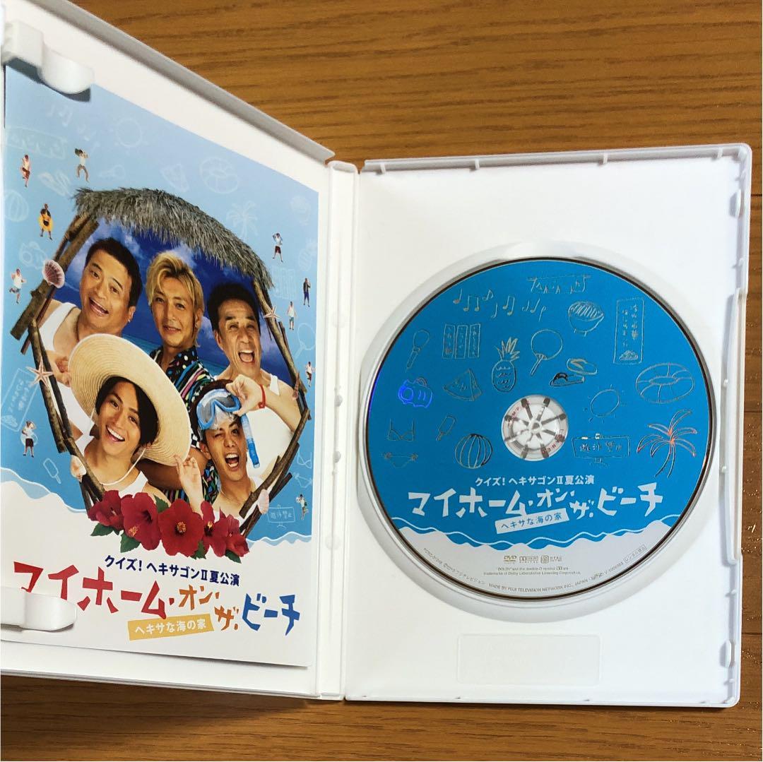 メルカリ - DVD マイホーム オン ザ ビーチ 【お笑い/バラエティ ...