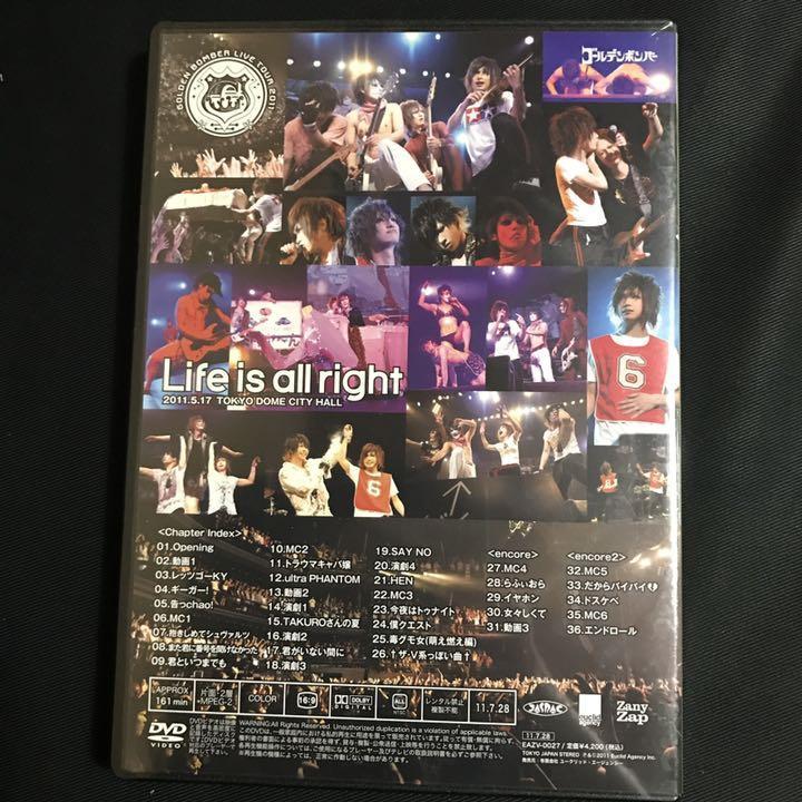 """未開封☆初回限定版 ゴールデンボンバー  """"Life is all right"""""""