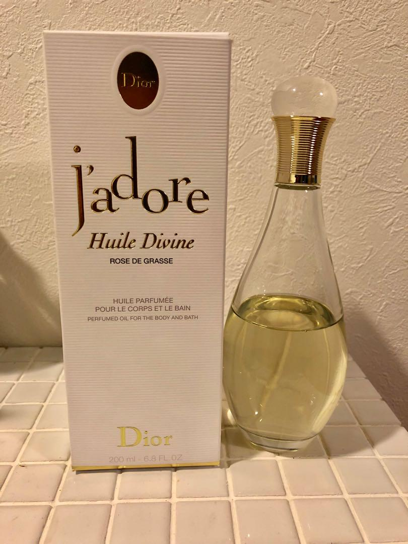 check out 66f3b 7ffd6 Dior ジャドール - ボディ/バスオイル(¥ 2,400) - メルカリ スマホでかんたん フリマアプリ