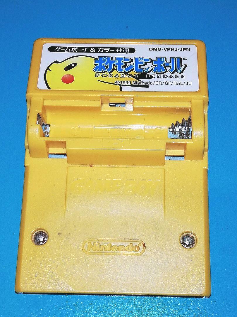 ポケモンピンボール ゲームボーイソフト(¥800) , メルカリ スマホでかんたん フリマアプリ