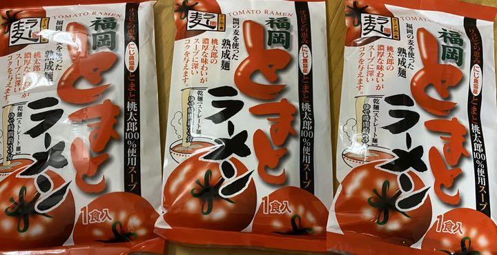 福岡 トマト ラーメン