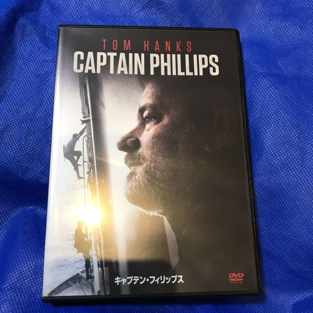 映画 キャプテン フィリップス