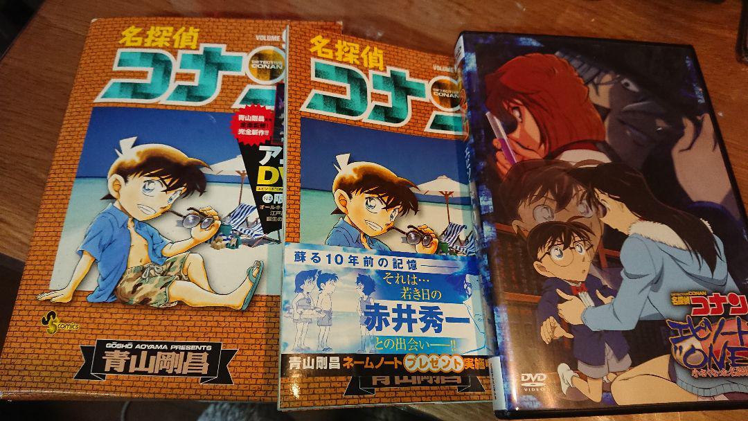 メルカリ 名探偵コナン 92 Dvd付き 限定版 エピソードone 小さく
