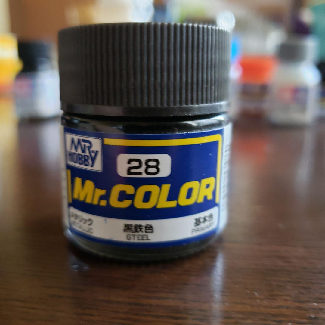 ミスター カラー