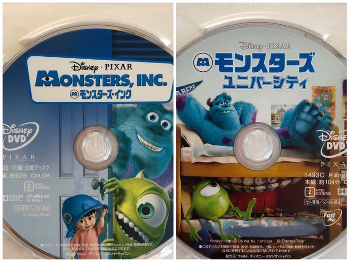 インク dvd モンスターズ