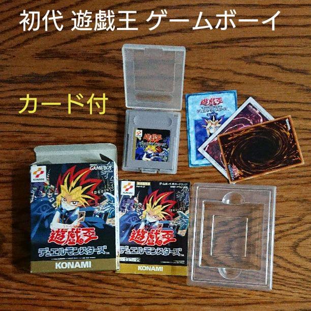 レア【即購入OK】遊戯王 デュエルモンスターズ ゲームボーイ ソフト(¥880) , メルカリ スマホでかんたん フリマアプリ