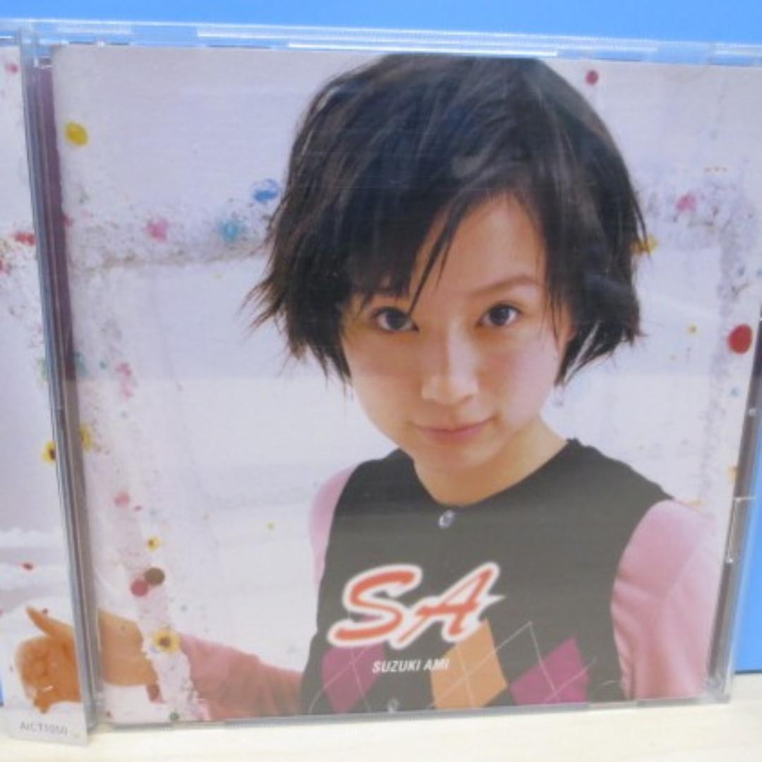 SA (鈴木あみのアルバム)