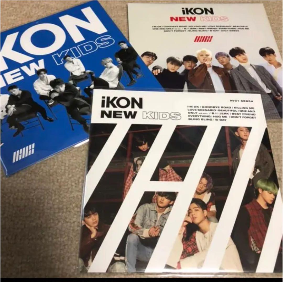 iKON NEW KIDS CD アルバム