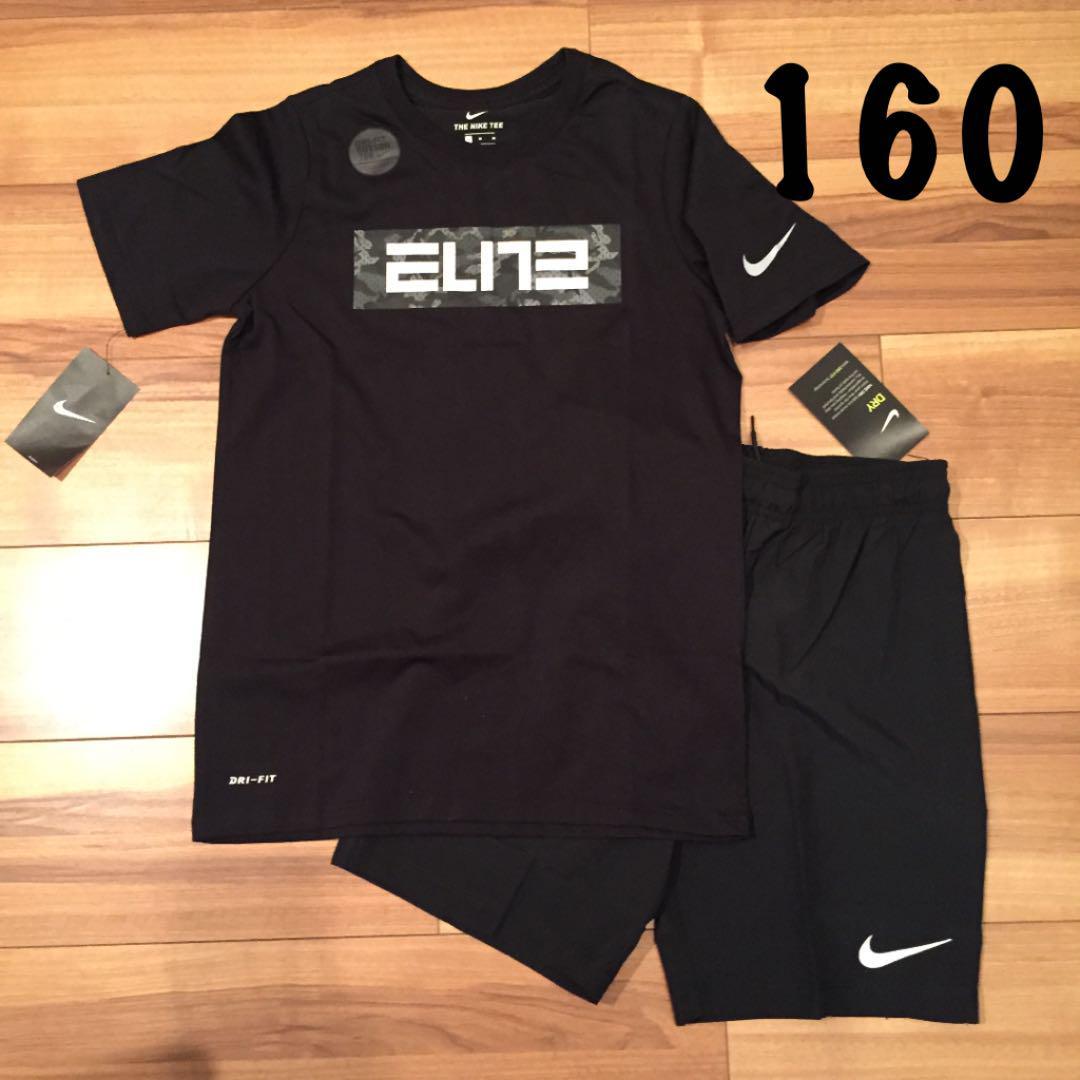 1b112301497f2 メルカリ - 160 ナイキ セットアップ 半袖Tシャツ ハーフパンツ キッズ ...